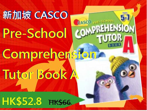 Casco: Pre-School Comprehension Tutor BK A