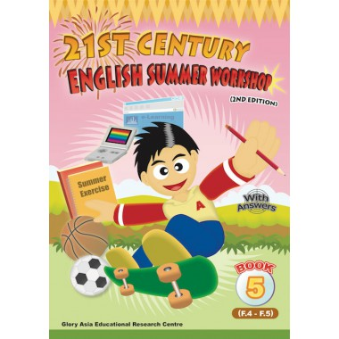 21st Century English Summer Workshop BK 5 (2nd Edition)