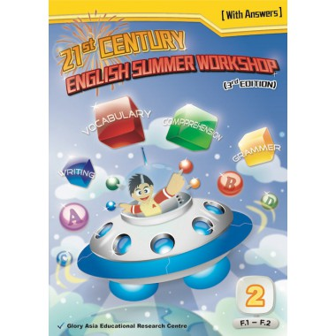 21st Century English Summer Workshop BK 2 (3rd Edition)