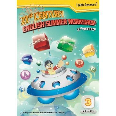 21st Century English Summer Workshop BK 3 (3rd Edition)