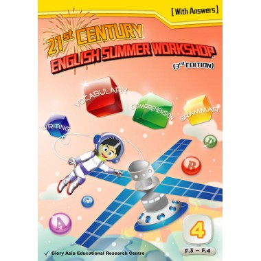 21st Century English Summer Workshop BK 4 (3rd Edition)
