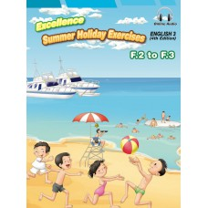 Excellence Summer Holiday Exercises—Eng. BK 3 (F.2 - F.3) 4th Edition