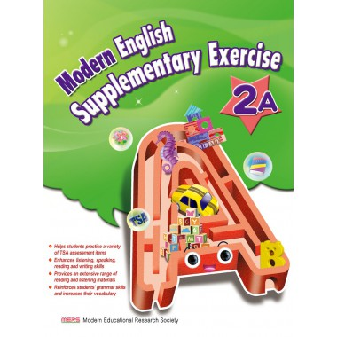 Modern English Supplementary Exercise 2A (with CD-ROM)