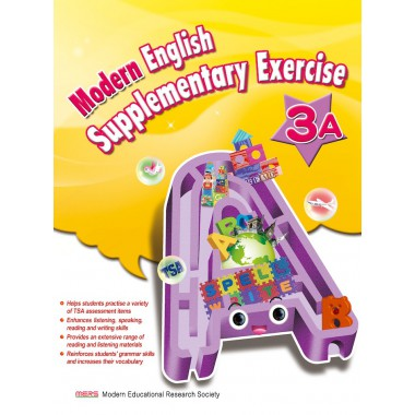 Modern English Supplementary Exercise 3A (with CD-ROM)