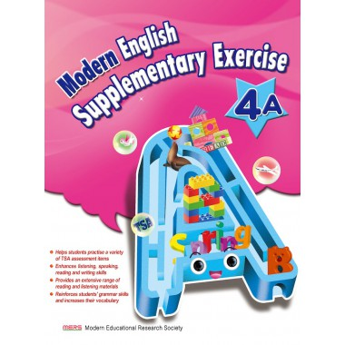 Modern English Supplementary Exercise 4A (with CD-ROM)
