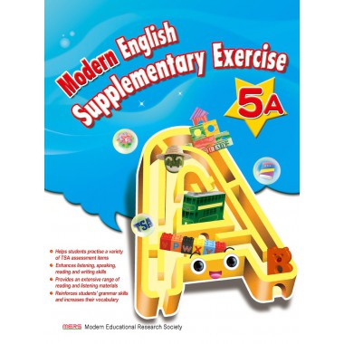Modern English Supplementary Exercise 5A (with CD-ROM)