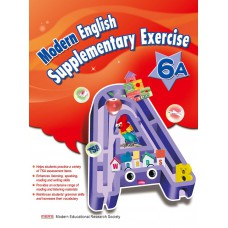 Modern English Supplementary Exercise 6A (with CD-ROM)