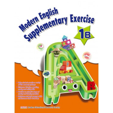 Modern English Supplementary Exercise 1B (with CD-ROM)