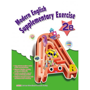 Modern English Supplementary Exercise 2B (with CD-ROM)