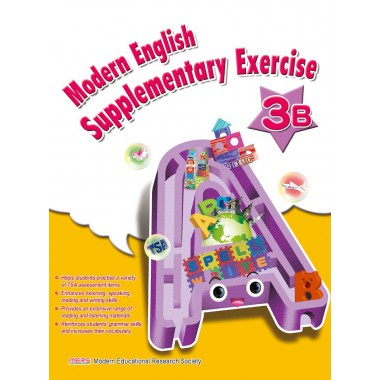 Modern English Supplementary Exercise 3B (with CD-ROM)