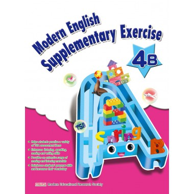 Modern English Supplementary Exercise 4B (with CD-ROM)
