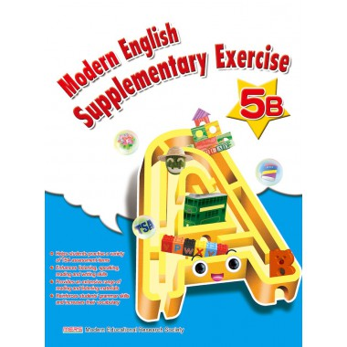 Modern English Supplementary Exercise 5B (with CD-ROM)