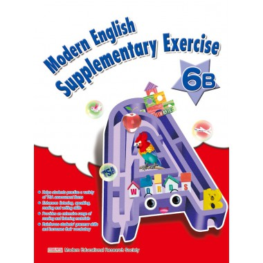 Modern English Supplementary Exercise 6B (with CD-ROM)