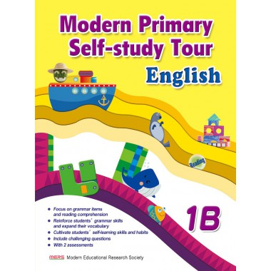 Modern Primary Self-study Tour English 1B