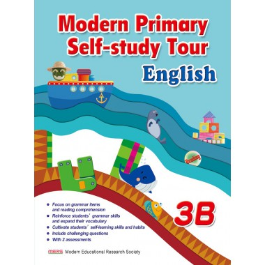 Modern Primary Self-study Tour English 3B