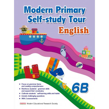 Modern Primary Self-study Tour English 6B