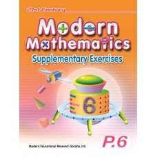 21st Century Modern Mathematics Supplementary Ex - P1