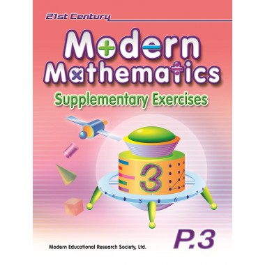 21st Century Modern Mathematics Supplementary Ex - P4