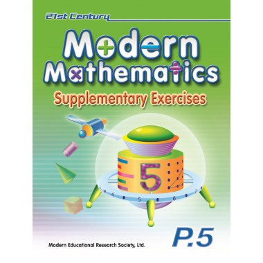 21st Century Modern Mathematics Supplementary Ex - P5