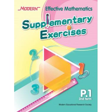 Modern Effective Mathematics Supplementary Exercises P.1 2nd term