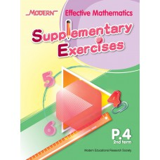 Modern Effective Mathematics Supplementary Exercises P.4 2nd term