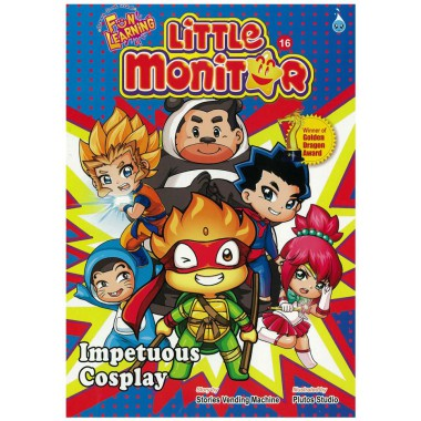 Little Monitor 16 - Impetuous Cosplay