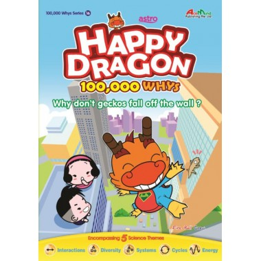 Happy Dragon #16 Why don't geckos fall off the wall?
