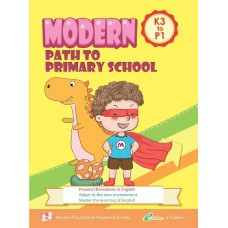 Modern Path to Primary School K3 to P1