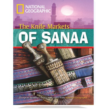 The Knife Markets of Sanaa