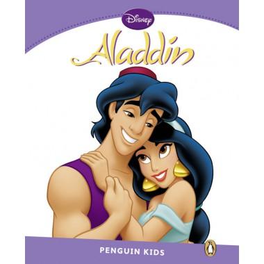 PK5: ALADDIN READER