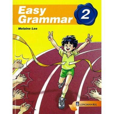 Easy Grammar 2 (with answer key)
