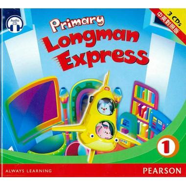 PRI LMN EXPRESS CD (BIL) 1