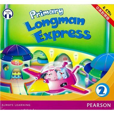 PRI LMN EXPRESS CD (BIL) 2