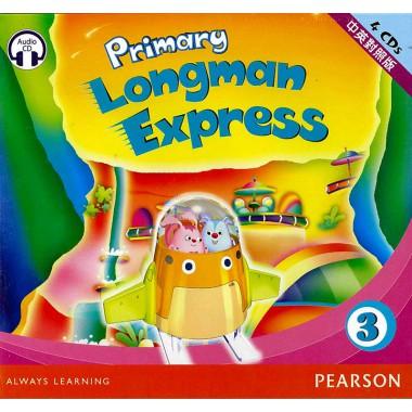 PRI LMN EXPRESS CD (BIL) 3