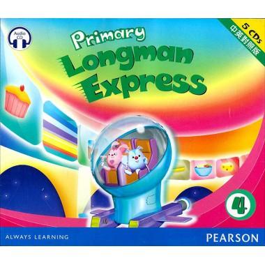 PRI LMN EXPRESS CD (BIL) 4
