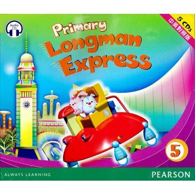 PRI LMN EXPRESS CD (BIL) 5