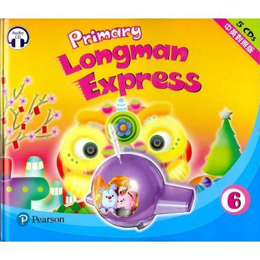 PRI LMN EXPRESS CD (BIL) 6