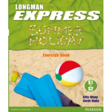 LMN EXPRESS SUMMER HOLIDAY EX BK S1-S2
