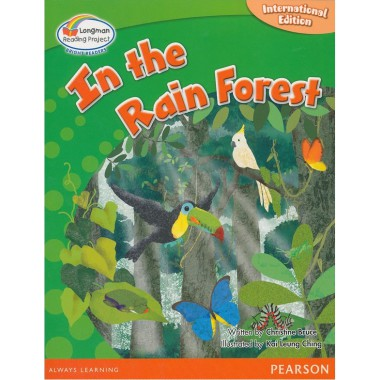 LRP-BR-L4-2:IN THE RAIN FOREST