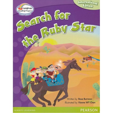 LRP-BR-L6-6:SERACH FOR THE RUBY STAR