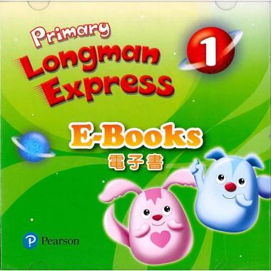 PRI LMN EXPRESS EBK PCK 1 BIL