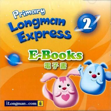 PRI LMN EXPRESS EBK PCK 2 BIL