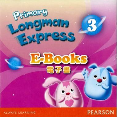PRI LMN EXPRESS EBK PCK 3 BIL