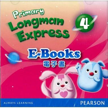 PRI LMN EXPRESS EBK PCK 4 BIL