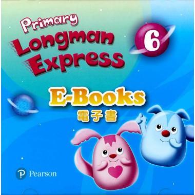 PRI LMN EXPRESS EBK PCK 6 BIL
