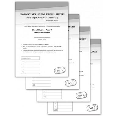 Longman New Senior Liberal Studies Mock Paper Pack (October 2011 Edition)