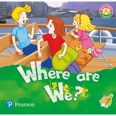 SRP(3MICE) : WHERE ARE WE? TALKING VER (K2)