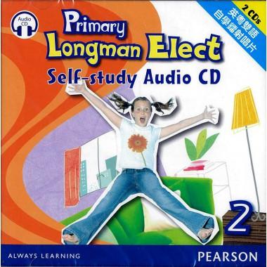 PRI LMN ELECT SELF-STUDY CD 2