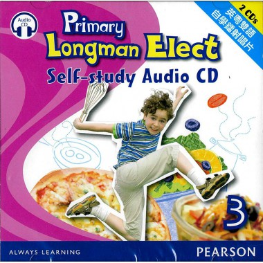 PRI LMN ELECT SELF-STUDY CD 3
