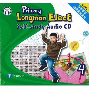PRI LMN ELECT SELF-STUDY CD 4